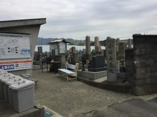 小阪合墓地(八尾市)