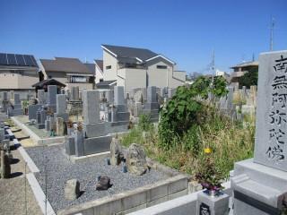 正縁寺共同墓地 (寝屋川市)