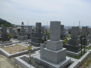 別宮霊園(四條畷市)