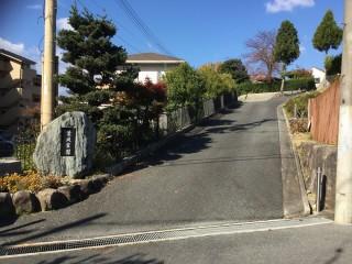 葉坂霊園(池田市)