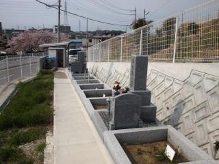 円明町墓地(柏原市)