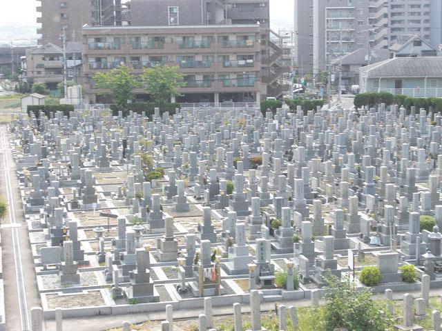枚方市霊園