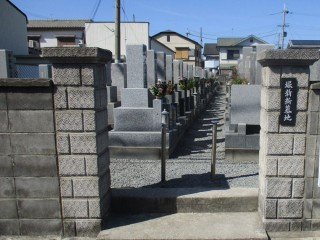 堀新墓地(貝塚市)