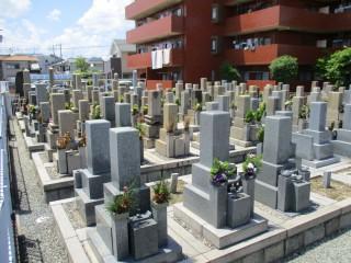 摂津市にあるお墓、新在家八坊共同霊園
