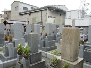 一津屋・和道共同墓地(摂津市)