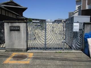 宇野辺墓地(茨木市)