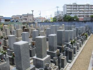 東橋波墓地(守口市)