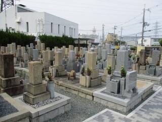 別府墓地(摂津市)