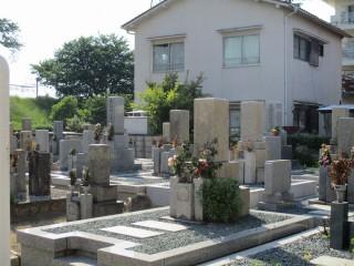 西河原下墓地(茨木市)