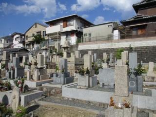 下渋谷墓地(池田市)