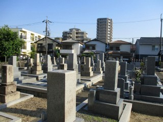 五十鈴墓地(茨木市)