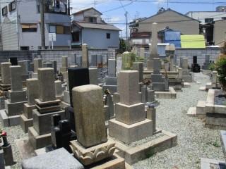 大枝墓地(守口市)