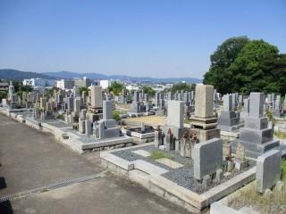 郡共同墓地(茨木市)