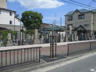内越墓地(門真市)