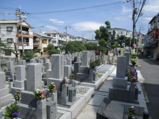 上島町・下島町墓地(門真市)
