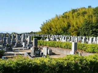 【令和2年】貝塚市公園墓地 申込み募集案内