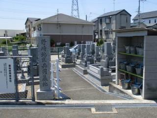野崎地区共同墓地