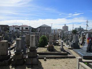 浜寺元町共有墓地(堺市西区)