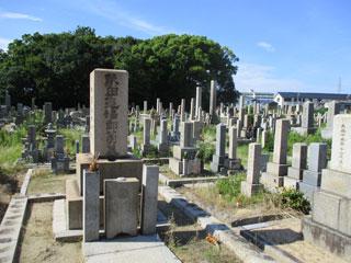 東雲墓地(堺市堺区)