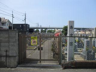 湊霊園(泉佐野市)