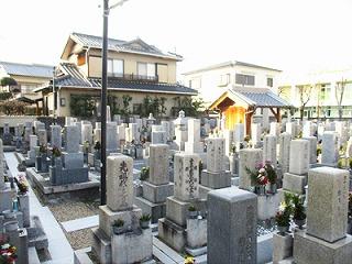 西郷墓地(八尾市)