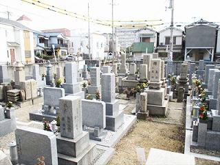天王寺屋墓地(八尾市)