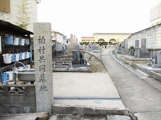 柏村刑部墓地(八尾市)