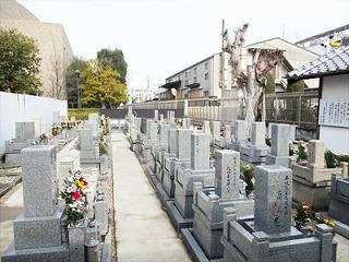 北木の本墓地(八尾市)