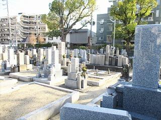 太子堂墓地(八尾市)