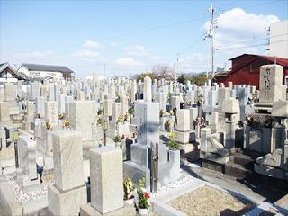 植松墓地(八尾市)