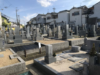 堺市中区見野墓地