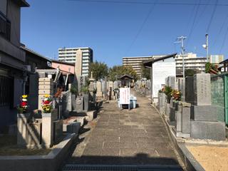 柏原市 古町墓地