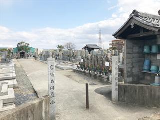 唐崎靖国共同墓地