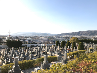 箕面市にあるお墓、箕面市立霊園