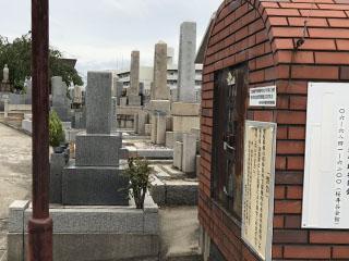 豊中市にあるお墓、桜井谷共同墓地