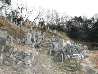 南河内郡太子町にあるお墓、葉室墓地