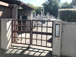 河内長野市にあるお墓、片添大塚墓地