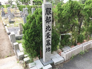 豊中市にあるお墓、服部北条墓地