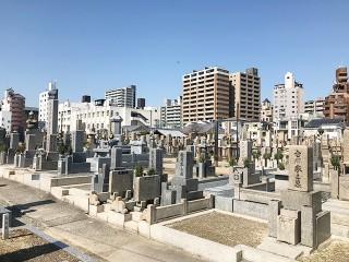 大阪市天王寺区にあるお墓、四天王寺境内墓地