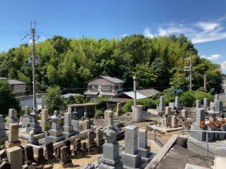 熊取町のお墓 久保墓地