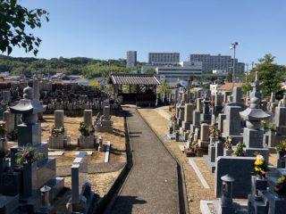 大阪狭山市にあるお墓 今熊墓地