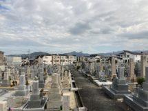 羽曳野市のお墓 西浦墓地