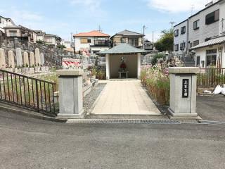 高槻市にあるお墓、土室霊園
