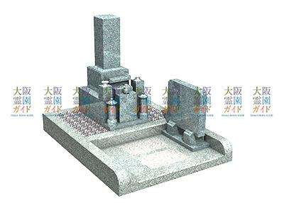 寝屋川公園墓地 墓石の無料見積もり イメージ図