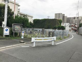 高槻市にあるお墓、沢良木町墓地