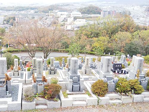 2020年 高槻市公園墓地の霊園使用者募集