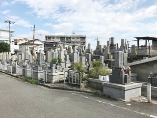 高槻市にあるお墓、高槻市立富田墓地