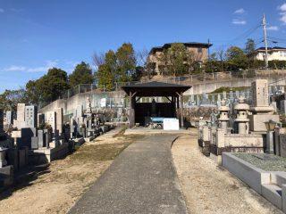 富田林市にあるお墓、山中田墓地